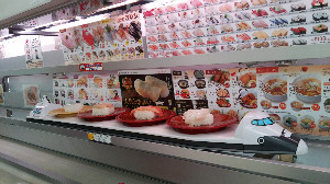 conveyor-belt sushi