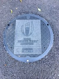 Japan-Olympic-manhole
