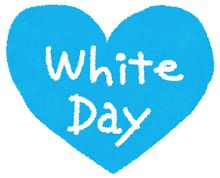 white-day-heart
