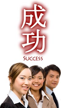 Online Japanese teachers