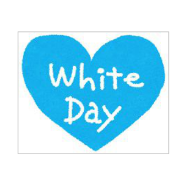 Changing White Day