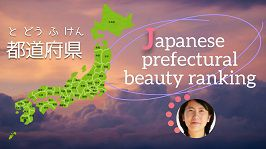 Japanese prefectural beauty ranking
