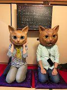 Cat Temple Unrin-ji