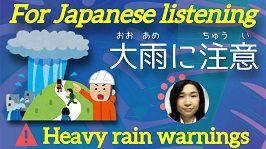 Heavy rain warnings