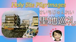Holy Site Pilgrimages
