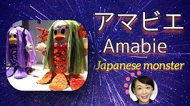 Amabie; Japanese monster