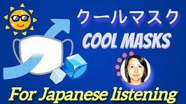 Cool Masks