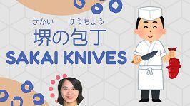 Sakai knives