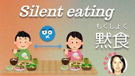 Silent Eating