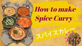 How to make Spice Curry