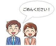 Standard Japanese