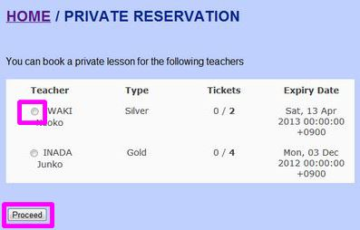 reserve private one